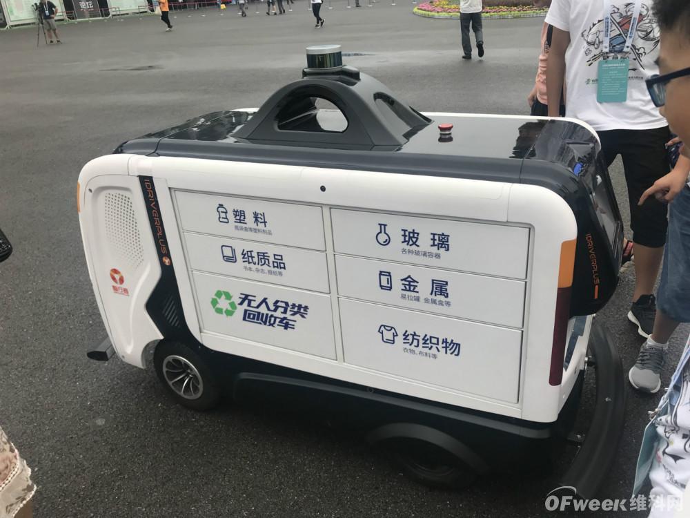 """人社部拟发布16个新职业,""""人工智能培训师""""成亮点"""