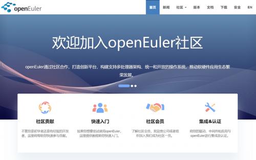 openEule皇马电竞平台|皇马电竞竞猜-首页r操作系统源代码正式开放