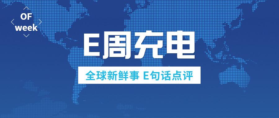 http://www.qwican.com/tiyujiankang/2692079.html