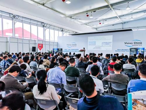 Vision China(Shanghai)2020观众预登记正式开启!