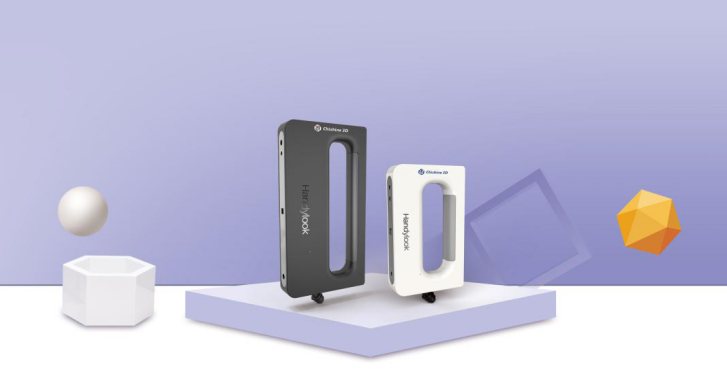 """让手持式3D扫描仪的价格不再""""高不可攀""""  惊喜尽在Handylook"""