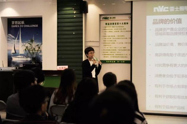 """解读王冬雷董事长提出的""""品牌至上""""原则"""