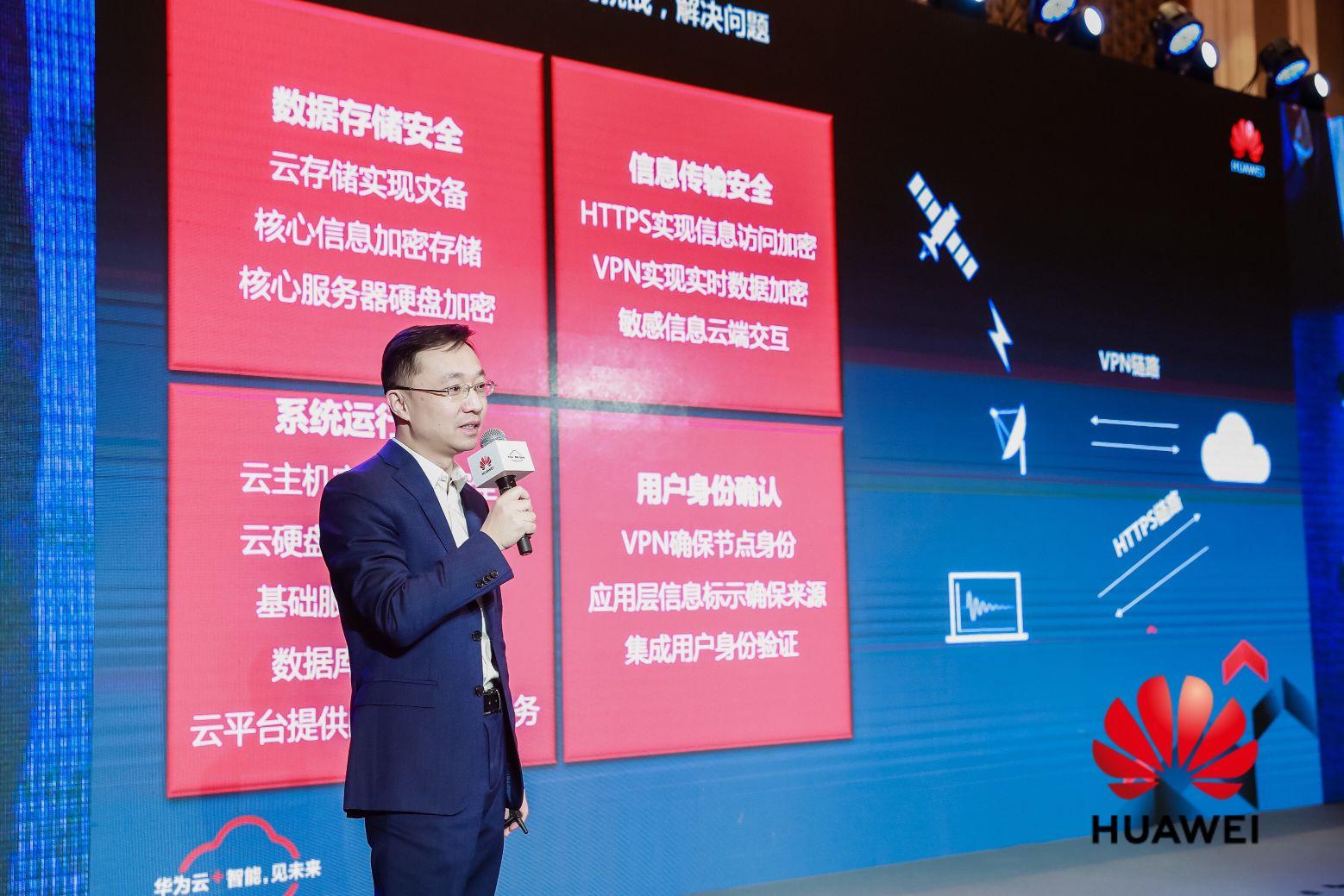 航天云立方:打破行业掣肘加速航天器产品开发,助力中国商业航天领跑