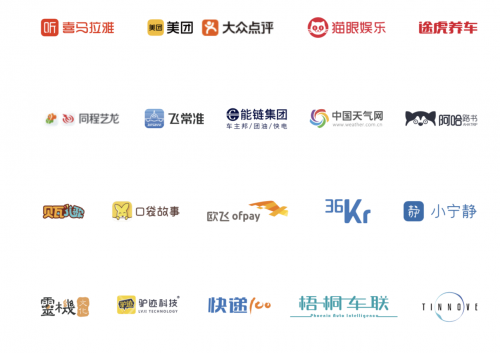 "2020CES 腾讯车联发布TAI3.0 ""生态车联网""快速上车"