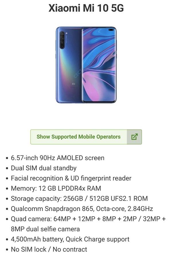 小米10 5G配置再曝光:90Hz屏幕/64MP四摄/4500mAh电池