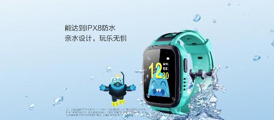 360|Kido B2全面升级4G版:4G三网制式+强劲续航表现优异