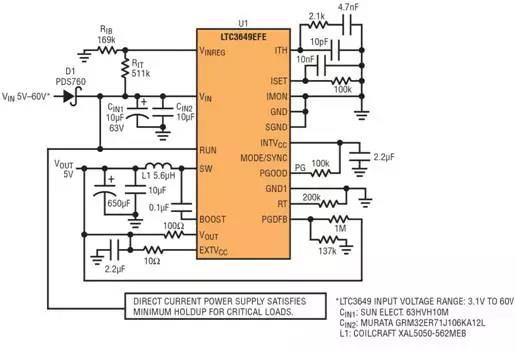 基于电容、超级电容或者电池,全面应对嵌入式系统的掉电挑战