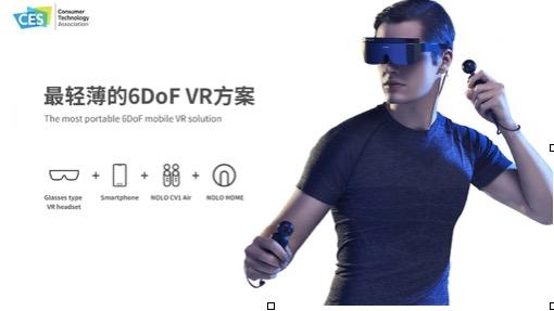 5G重新点燃热情CES上 AR/VR 越来越接地气了