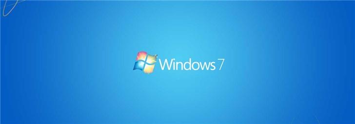 微软终止支持Win7:标志着PC时代的终结