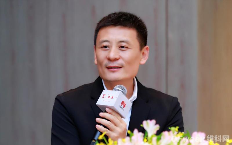 5大亮点!提前剧透华为中国生态大会,你绝对想不到!