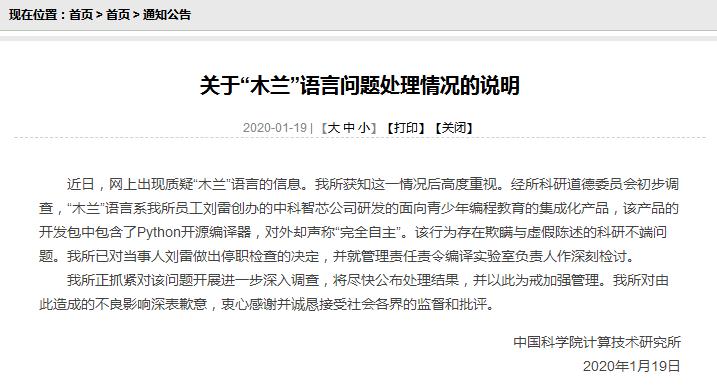 http://www.reviewcode.cn/jiagousheji/113446.html