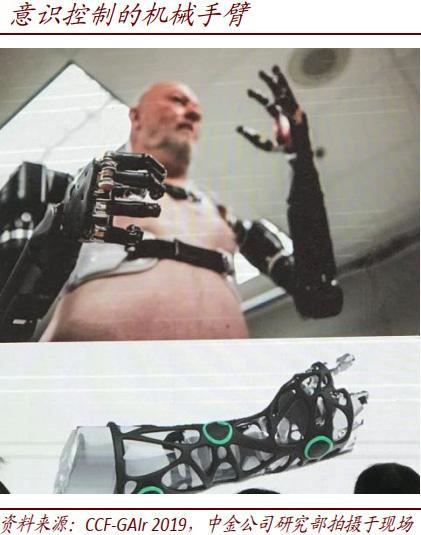 收藏:常见且需求旺盛的服务机器人类型合集