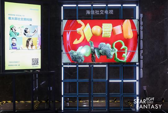时尚数字潮流FUN新春派对,海信激光电视获评年度时尚显示单品
