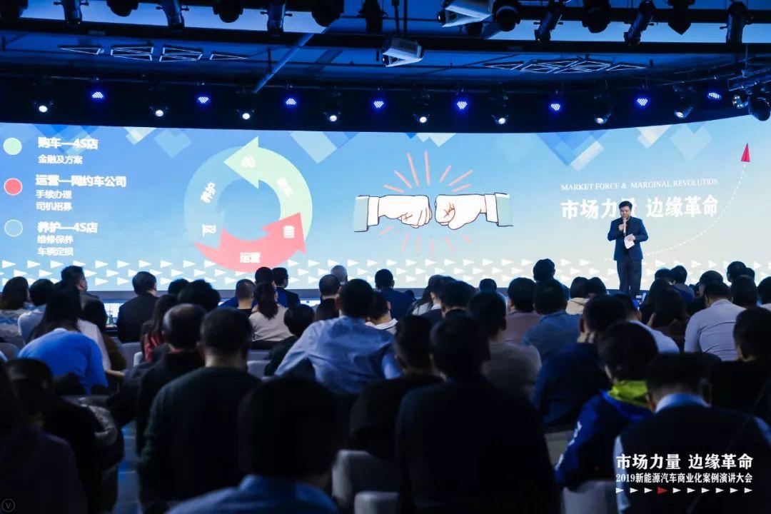 华鹏王瑞江谈从比亚迪最大经销商到运营商