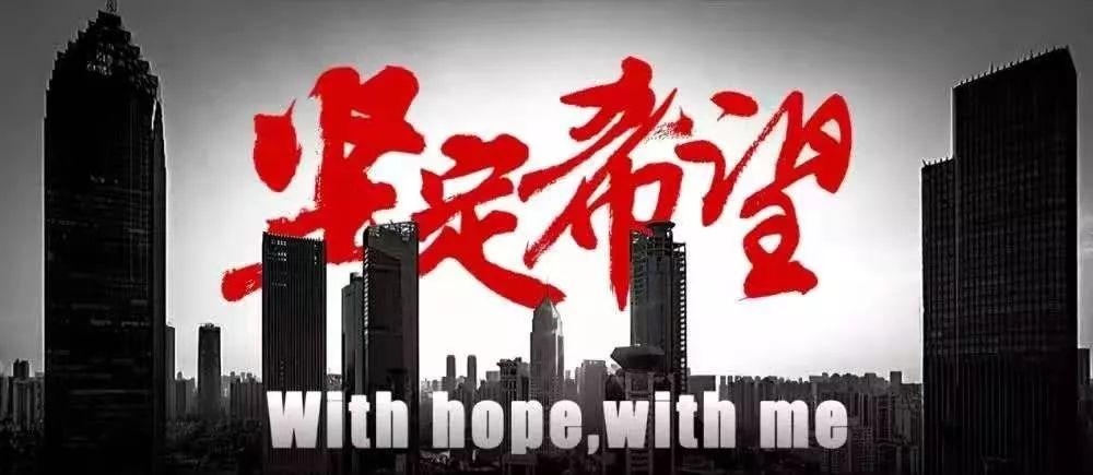 航天三江捐赠900万元助力湖北省打赢疫情防控阻击战