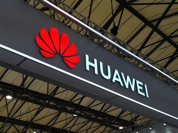 """华为宣布正在欧洲选址建厂 承诺为欧洲提供的5G设备将为""""欧洲制造"""""""