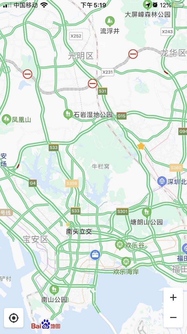 复工首日,深圳为何加码防控力度?