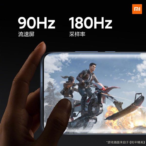 小米10发布会亮相:6.67英寸小挖孔曲面屏 三种配色