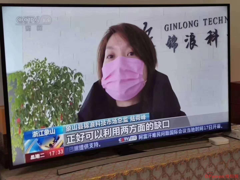 """组串式龙头强势封涨停背后 2020""""新技术元年""""爆发?"""