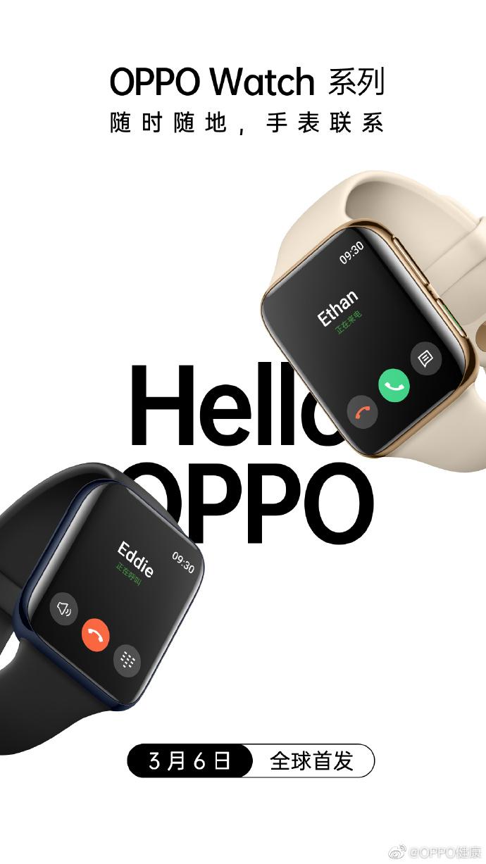 全新OPPO Watch系列正式官宣:3月6日见!