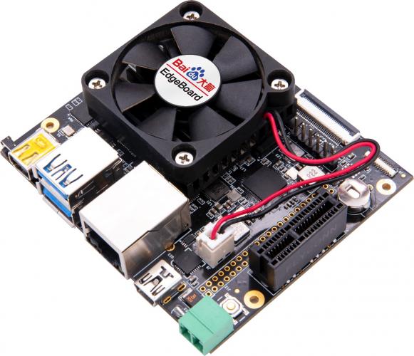 基于FPGA的嵌入式AI解决方案——EdgeBoard硬件设计与解析