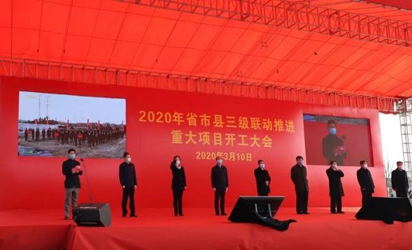 中久激光产业项目启动仪式成功举办 联创光电志在打造