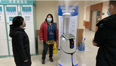"""小笨智能消毒机器人助力清华长庚医院抗""""疫""""之战"""