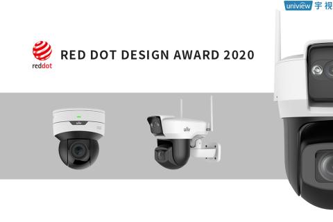 AIoT时代认证!宇视两款AI摄像机获德国红点奖