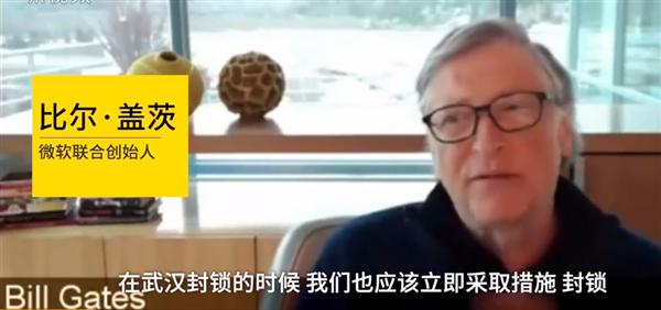 美国确诊人数全球第二 比尔·盖茨:早该效仿中国 现在晚了