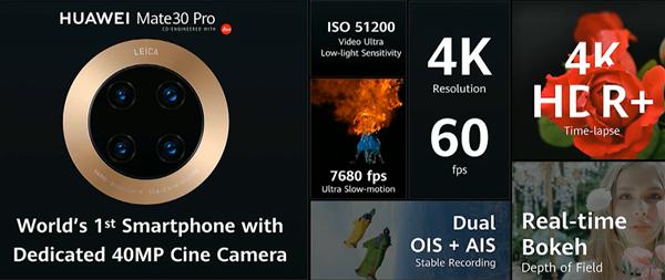 能录月亮 华为P40 Pro视频拍摄大提升:1/1.54大底、4000万像素、16合1