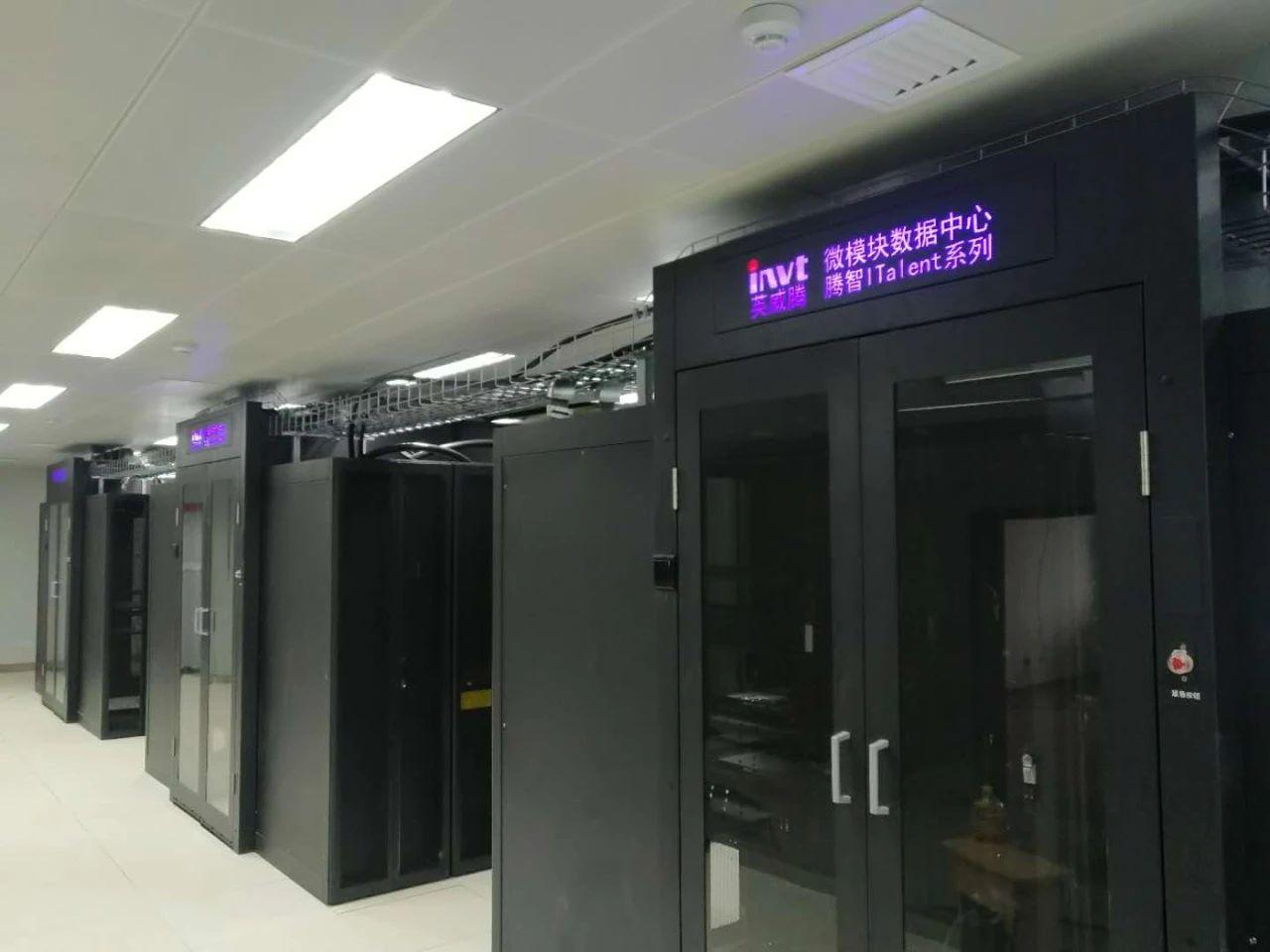 英威腾数据中心解决方案 成功应用于湖南省监狱管理局