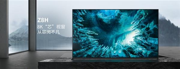 索尼8K电视Z8H国内发布:首创边框发声、85寸定价79999元