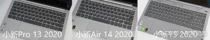 小新Pro 13、Air 14、15三款机型怎么选?官方一文看懂