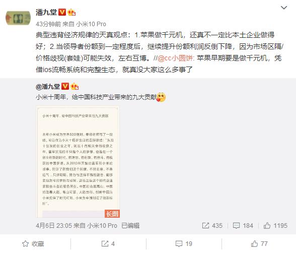 http://www.shangoudaohang.com/chukou/311791.html