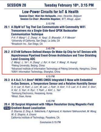 芯翼信息科技参与的技术成果论文入选ISSCC 2020