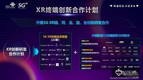 """【专访】联通陈丰伟:运营商是XR领域第二大资源投入方,5G时代将不再""""被管道化"""""""