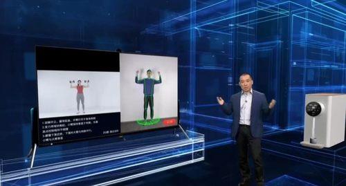 奥比中光为康佳APHAEA旗舰新品提供全球首款AI电视内置3D摄像头