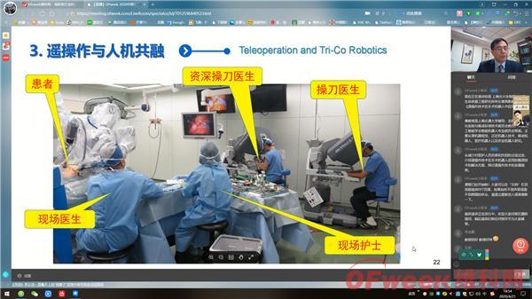 社会5.0,遥操作技术如何在手术机器人领域大放光彩?