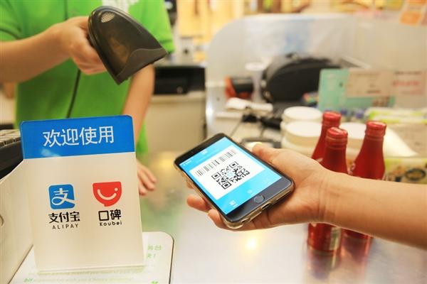 中国银联发布移动安全支付手机盾:华为独家首发