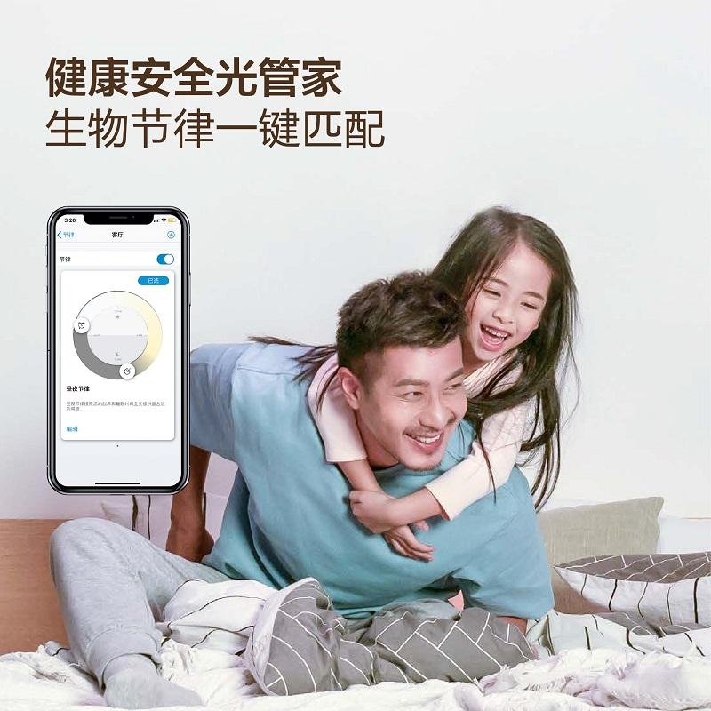 yaboAPP下载家居照明业务营销创新  助力疫后消费复苏