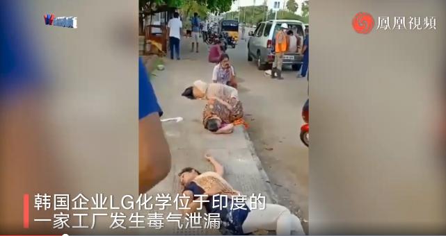 LG毒气泄漏:至少11死亡,数百人就医!