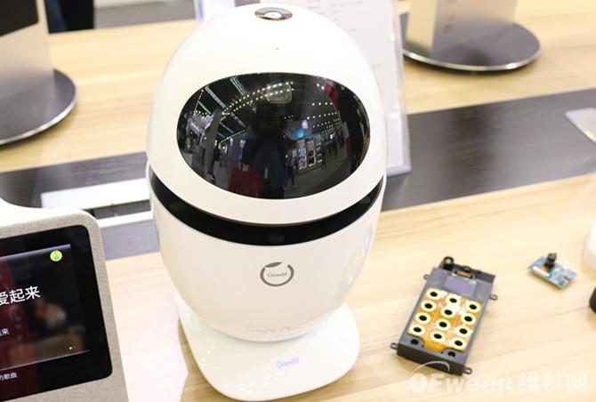 讓孩子愛上AI!這家企業獲商湯科技3000萬元融資