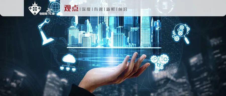 """人工智能、區塊鏈與物聯網,正在成為智能時代的""""三大件""""!"""