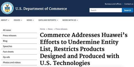 """《【天富代理平台】美国商务部将33家中国公司/机构列入""""实体清单""""》"""