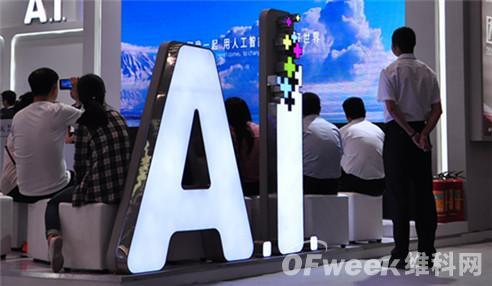 云从科技位列美国实体清单,国内AI四小龙齐了