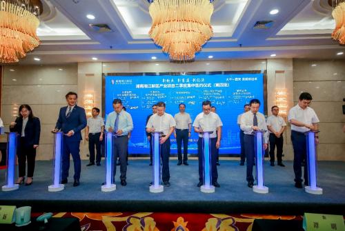 大唐高鸿与湘江新区签署车联网商业化应用战略合作协议