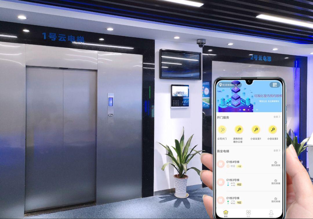旺龙无接触电梯荣获华为物联网硬件商城首推