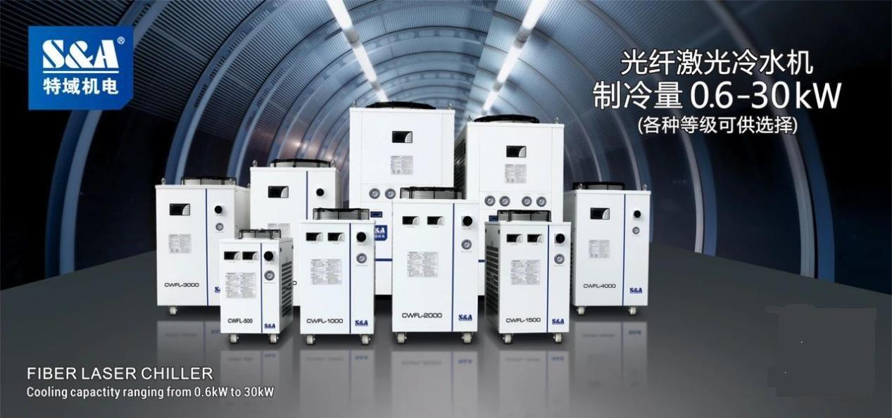 广告牌制作厂都想要的低耗节能主轴冷水机