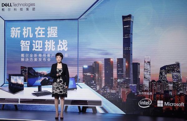 """""""智迎""""新基建时代戴尔携全新商用客户端产品及解决方案亮相中国"""