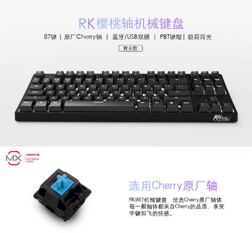 入门级高性价比无线机械键盘推荐  电竞外设键盘手感好才是王道